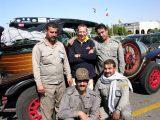 Chitty in Iran